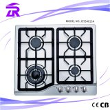 Stainless Steel European Style Gas Stove Burner