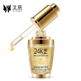 Moisturizing & Whiten Face Skin 24K Cold Essence Lotion