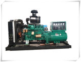 150kw Open Type Portable Cheap Diesel Generator
