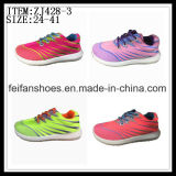 New Arrival Kids Canvas Shoes Injection Sport Shoes (ZJ428-3)