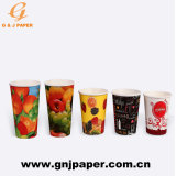 Good Price 6oz Biodegradable Paper Cups with Good Quality