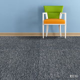 Commercial Carpet Tile Office Hotel Indoor Home House Modular Carpet Wholesales Wall to Wall with Bitumen/PVC Backing