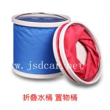 Oxford Cloth Folding Bucket Car Supplies (JSD-P0161)