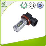 80W 12V 9005 Fog Light Auto Lamp