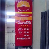 Vacuum Thermoforming Signboard LED Gas Price Sign