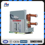Indoor Drawable Type Vacuum Circuit Breaker