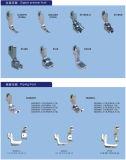 Presser Foot for Sewing Machine (Zipper Presser foot)