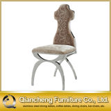 Best Quality Fabric Dining Chair for Sale