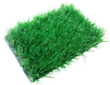 40mm~60mm Football Grass, Artificial Turf, Soccer, Futsal, Sports