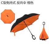 Factory Price Fashion Double Layer Reversible Umbrella, Nice Inverted Umbrella for Gift