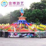Hot Sale Amusement Theme Park Equipment Tornado Wisdom Jump and Smile Top Fun Rides