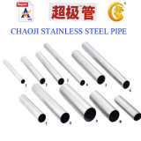 ASTM201, 304, 304L, 316, 316L Stainless Steel Pipe