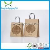 Custom Printing Flat Handle Kraft Paper Bag Price Wholesale
