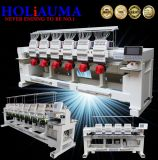 2018 Newest Holiauma Multi Head 4 6 8 Head Computerized High Speed Embroidery Machinery for Flat Cap T Shirt Embroidery with Dahao Newest Control System