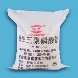 Modified Aluminum Tripolyphosphate Epmc-II K- White 105 for Water Paint