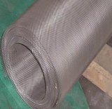 High Strength Stainless Steel Wire Netting