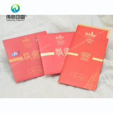 Happiness Greeting / Invitation Cards (with Envelope) Printing