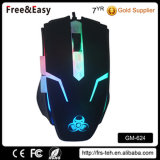 Cheaper Factory Price 6D Blacklit Gaming Mouse