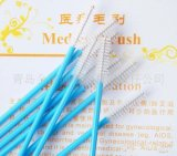 Manufacturer Whole Sale Ethylene Oxide Sterilizer Cervical Brush