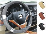Guaranteed Quality Proper Price Leather Steering Wheel Cover