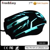 2017 Waterproof OEM Backlit Optical Wired Gaming Mouse