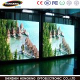 P4 HD Indoor LED Screen Display for Hotel (black-LED)
