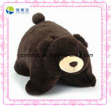 Funny Brown Bear Soft Plush Pillow Cushion (XDT-0179)