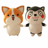Corgi Cute Puppy Hot Sale Plush Dog Animal Soft Toy