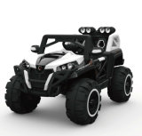 Electric RC Ride on Toy Car Battery Operated Toys