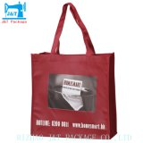 Wholesale Non Woven Shopping Bag, Extra Large Promotion Non Woven Tote Bag, Cheap Reusable Grocery Shopping Bag