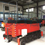 14m DC Lift Table/Hydraulic Scissor Lift for Aerial Work