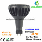 3 Years Warranty Aluminum Case No Cooling Fan E27 G12 PAR 30 LED Spot Light