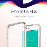 Transparent Clear TPU Gel Case Mobile Cover for iPhone 7