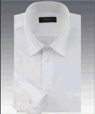 Mens Trendy Classic White Cotton Dress Formal Shirt