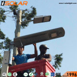 IP65 Integrated All in One Li-ion Battery Solar Street Light