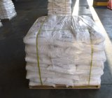 Lowest Price/Zinc Sulphate 33%/Monohydrate. H2O/Heptahydrate. 7H2O China Lemandou Chemical Company