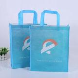 New Product Customized Printing Non Woven Shopping Bag, Reusable Non Woven Bag, Cosmetic Bag PP Non Woven
