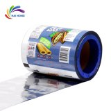 BOPP Soft Touch Coating Roll Lamination Film for Food Packaging