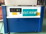 Semi Automatic Packing Machine Hl-8020 Strapping Machine for PP Strap