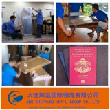 Professional Personal Effects Customs Clearance in China