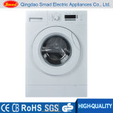 7kg a+ 1200rpm Front Loading Washing Machine