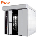 China Factory OEM Bakery Equipment 32 Trays Commercial Diesel Rotary Baking Oven Price