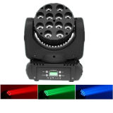 12X10W RGBW 4in1 LED Beam Moving Head Stage Lighting (YS-213)