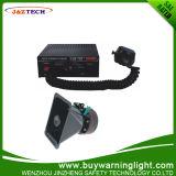 PA 300 Siren amplifier (CJB125 and YL03)