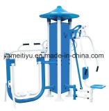 Park Fitness (White and Blue) --Push Chair (JMF-06)