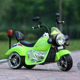 Best Selling Kids Motorcycle 5-14 Years Ly-W-0109
