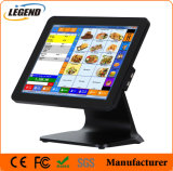 Multifunction All in One POS System with Plastic Housing&Metal Stand