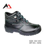 Safety Shoes Worker Feet Protection Boots for Men (AKS5b)