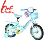 Children Bicycle with Ce Certificate