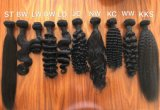 Heat Resistant Korean High Temperature Fiber Curls Synthetic Hair with Factory Wholesale Price